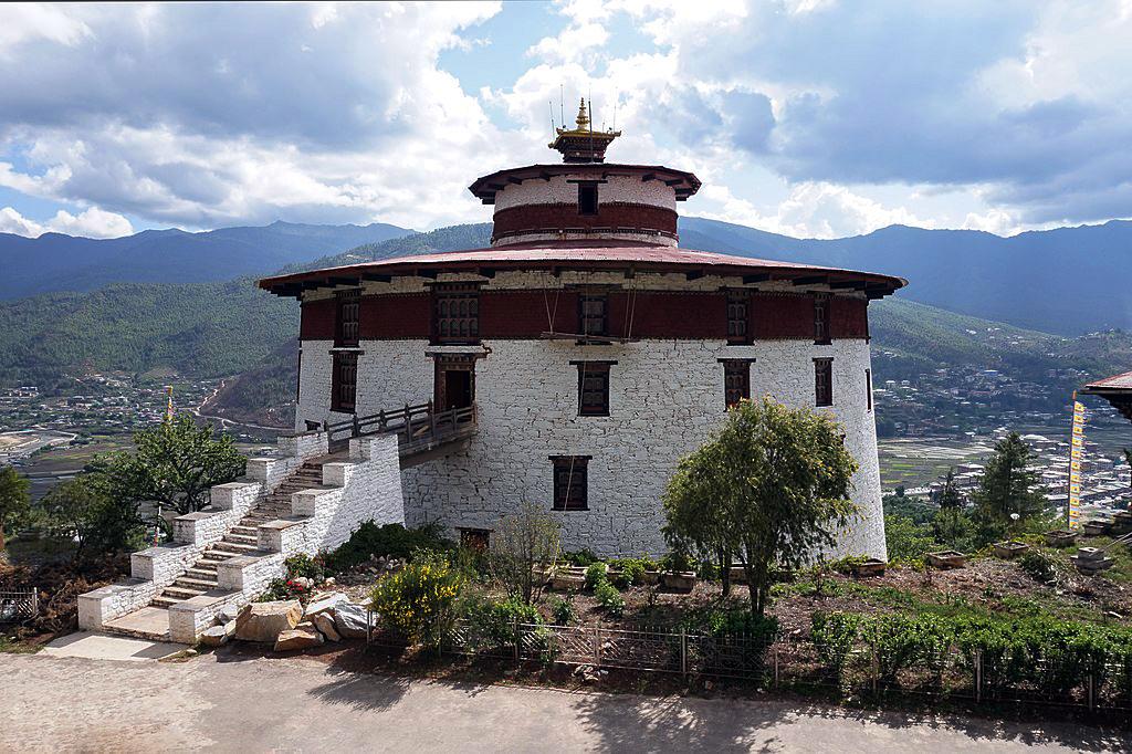National_Museum_of_Bhutan