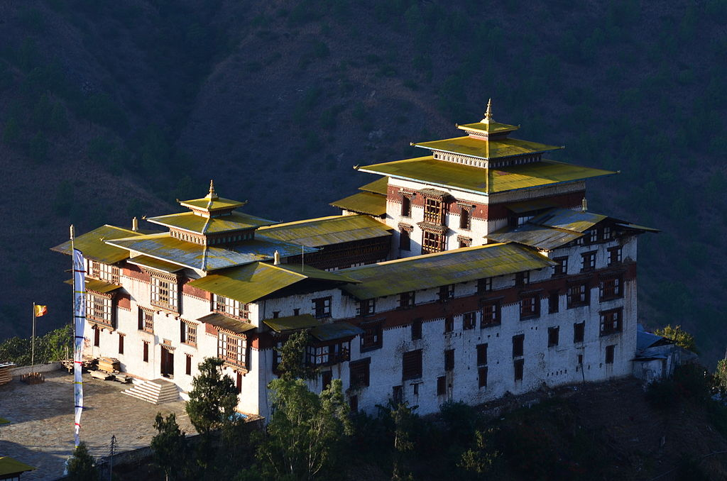 Tashigang_Dzong